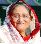 Hasina Sing