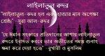 Lailati Qadar, ramadan