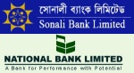 Sonali-bank-national-bank20131121134239