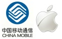 China-Mobile_Apple-logos
