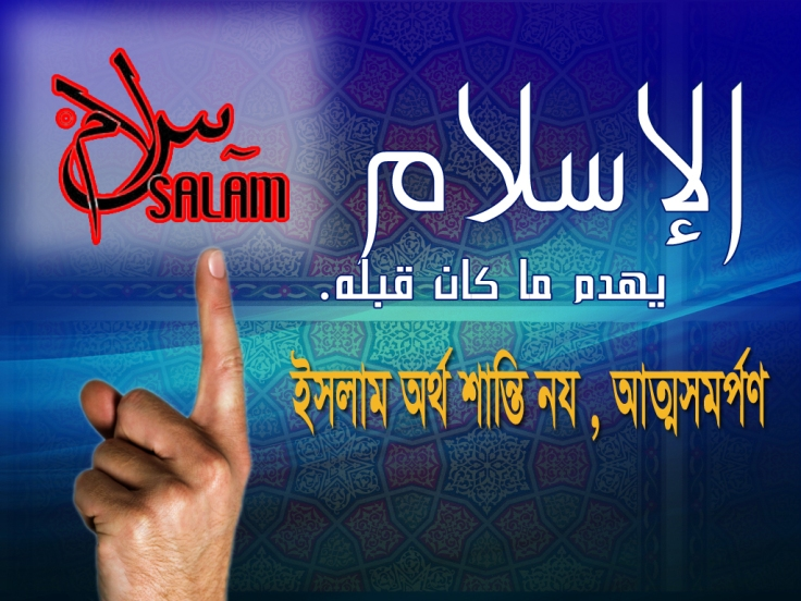 Islam-&-Salam