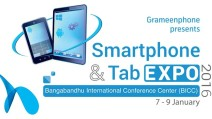 GP Tab Expo