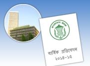bangladesh bank Hishab 14-15