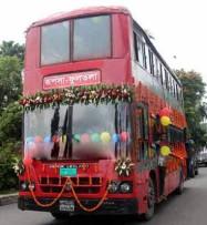 bus-bg.jpg