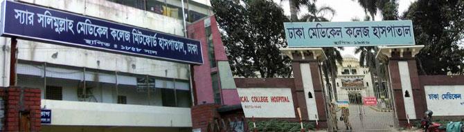 Dhaka-medical-&-Solimullah.jpg