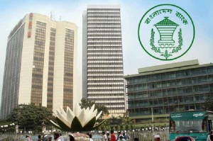bangladesh bank