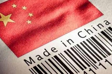 made in china1.jpg